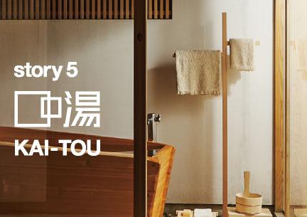 story5 KAI-TOU